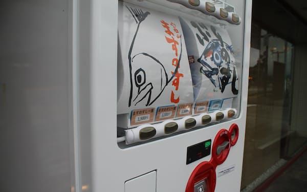 源は店舗を閉める夕刻から翌朝に自動販売機で売る(富山市内の店舗)