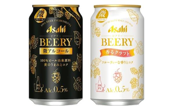 アサヒビールのビールテイスト飲料「ビアリー」(写真出所:アサヒグループホールディングス)