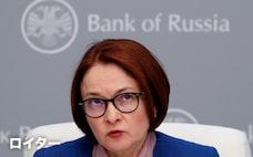 ロシア中銀、6.75%に利上げ インフレ懸念で5会合連続