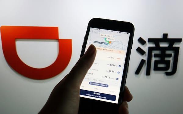 中国は大手テック企業への規制強化を進める一方で、ネット関連の法整備にも力を入れている=ロイター