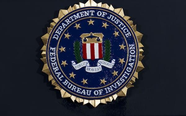 FBIは米同時テロに関連し、サウジアラビア政府の関与などを調べた捜査資料の一部を開示した=AP