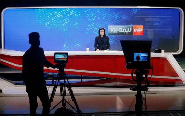 トロ・ニュースはアフガニスタンのリベラル系メディアの代表格だ=ロイター