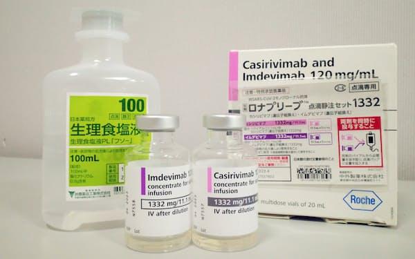 抗体カクテル療法で使用する2種類の抗体