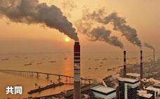 中国「環境株式指数」創設へ ESGマネー呼び込み