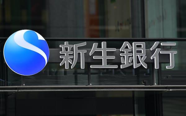 新生銀行は約3500億円の公的資金を返済する必要がある