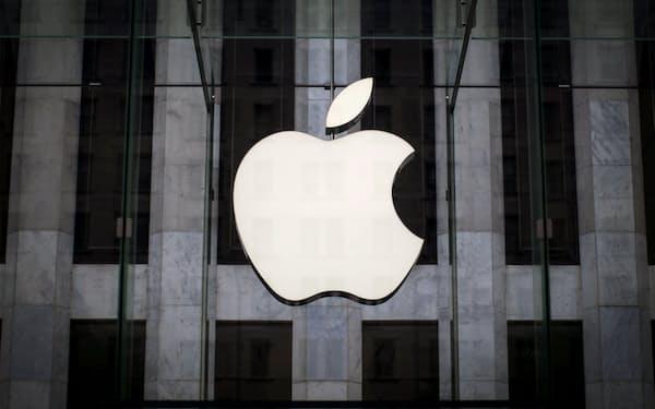 アップルはOSを最新版に更新するよう呼びかけている=ロイター