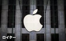 国の要人狙うスパイウエア、iPhone盗聴の可能性も