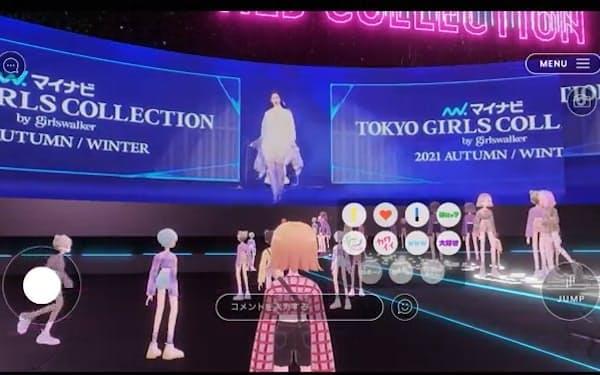 VR空間上でファッションショーを楽しめるようにした©バーチャルTGC  W TOKYO / IMAGICA EEX