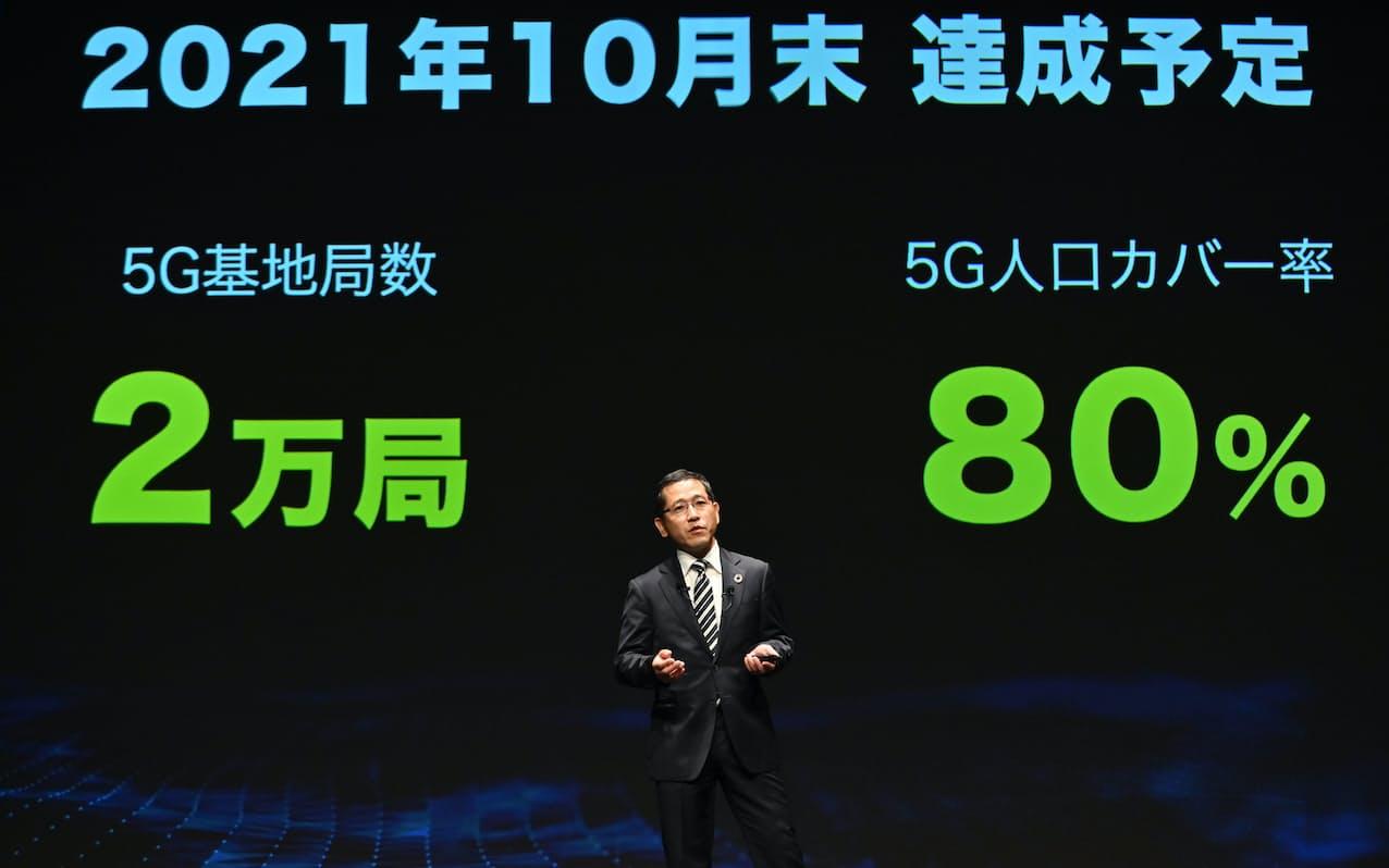 ソフトバンクは5Gの通信エリア拡大を急ピッチで進める(常務執行役員の関和智弘氏)