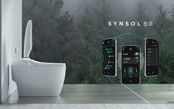 幾何科技は健康状態を測定できるスマートトイレを開発した=同社提供