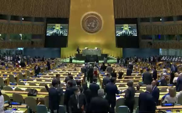 コロナ禍では2度目となる国連総会は対面とオンラインを組み合わせる(14日、ニューヨークの国連本部の映像配信から)