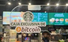 エルサルバドル、不具合続く ビットコイン通貨1週間