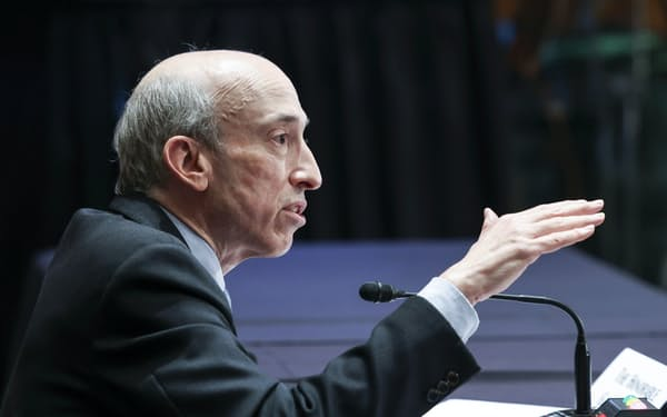 """Securities and Exchange Commission, Chairman Gary Gensler speaks during a Senate Banking, Housing, and Urban Affairs Committee hearing on """"Oversight of the U.S. Securities and Exchange Commission"""" on Tuesday, Sept. 14, 2021, in Washington. (Evelyn Hockstein/Pool via AP)"""
