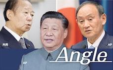 中国からみた自民総裁選 日本政治「混迷期に」