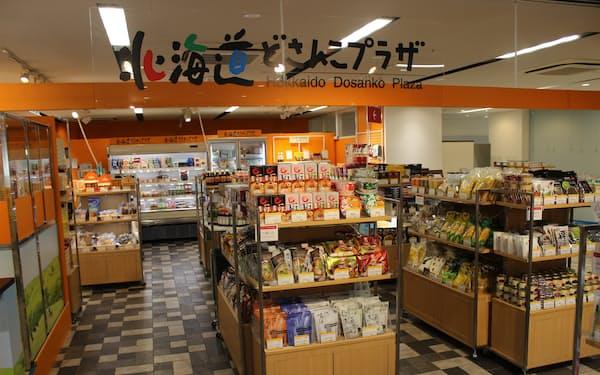 約700種類の北海道に関連したアイテムを扱う