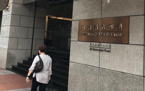 中国恒大集団の経営は予断を許さない状況が続く(写真は香港の物件)