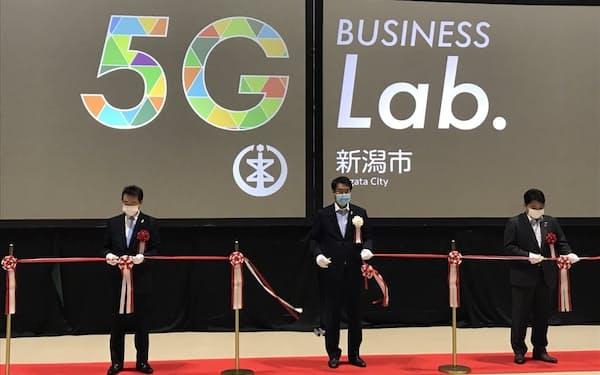 新潟市・NTTドコモなどは実証拠点「5Gビジネスラボ」を開設した(15日、新潟市産業振興センター)