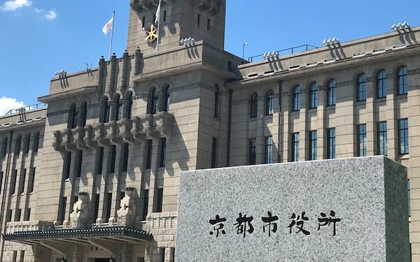 京都市は中小企業に追加支援を実施する(京都市役所)