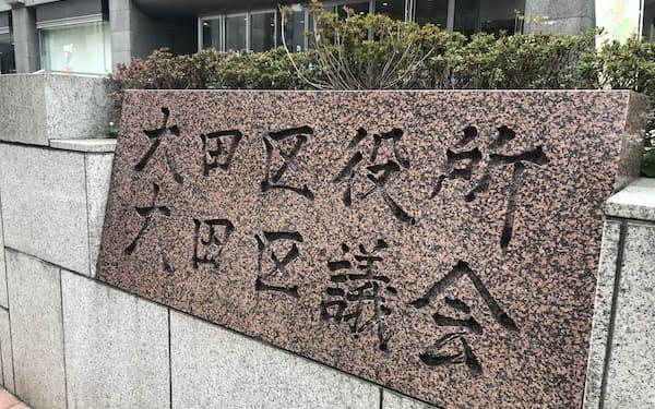 大田区は平日に50~100人程度の当日予約を受け付けている