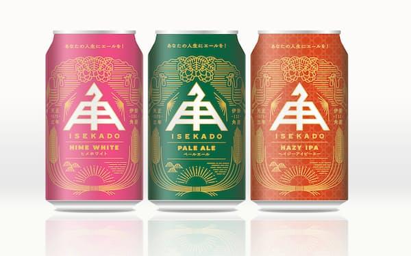 発売する「ISEKADO」ブランドのクラフトビール3種
