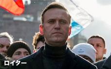 ロシア反体制派、下院選で野党系候補への投票呼びかけ