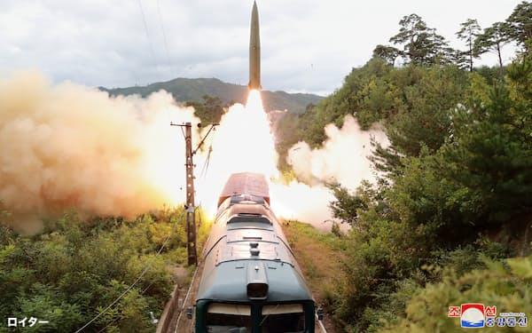 北朝鮮が15日に発射した弾道ミサイル=朝鮮中央通信・ロイター