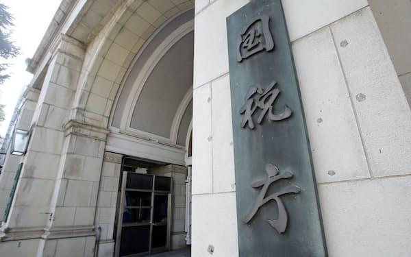 国税庁は仮想通貨に適切な税務処理を呼びかけるが、不正確な情報も横行する