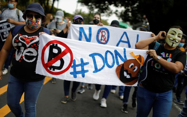 ビットコインの法定通貨化に反対するデモ(15日、サンサルバドル)=ロイター