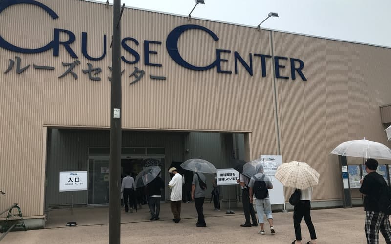 福岡市の「中央ふ頭クルーズセンター」では当日の接種枠に空きがあれば予約なしで打てる