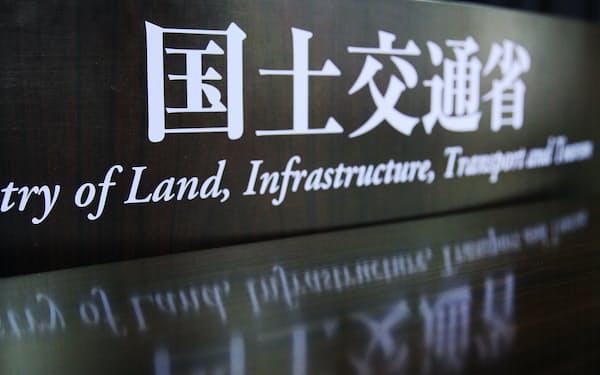 国土交通省は空き地の取引を仲介する制度をつくる