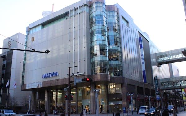 岩田屋本店(福岡市)