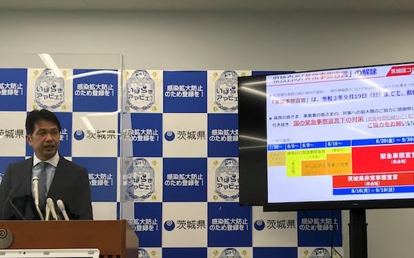 大井川知事は記者会見で「人流抑制などの効果が出た」と述べた(茨城県庁、16日)