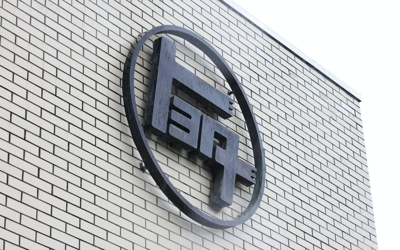 トヨタ自動車のロゴ