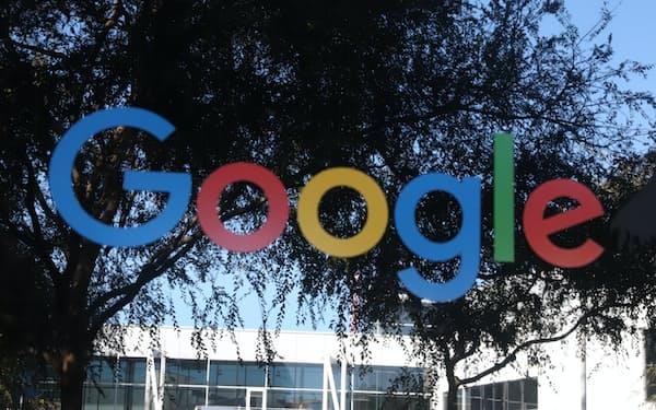 グーグルのサイト、スマートフォンのアプリ上で、報道各社の記事を一覧できる
