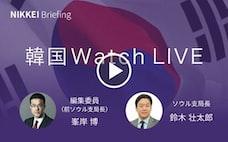 韓国大統領選、対日関係は動くのか NIKKEI LIVE