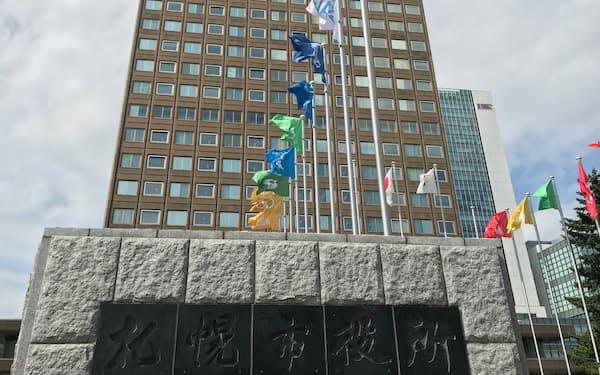 札幌市は17日に始まる市議会に補正予算案を提出する