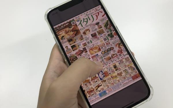 電子チラシ「Shufoo!(シュフー)」の利用者情報と、ウネリーの行動データを組み合わせた広告配信を提案する