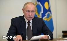プーチン大統領、北京冬季五輪に出席へ
