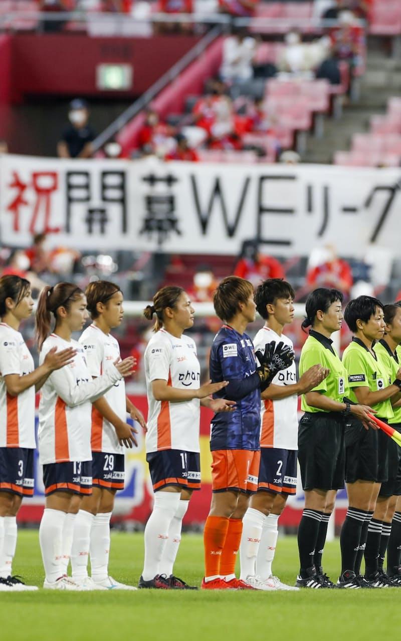 女子サッカーのプロ「Yogibo WEリーグ」が開幕し整列するINAC神戸(奥)と大宮の選手たち=12日、ノエビアスタジアム神戸