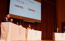 広域ブランド「旭川」へ結束を、北海道印刷50年シンポ