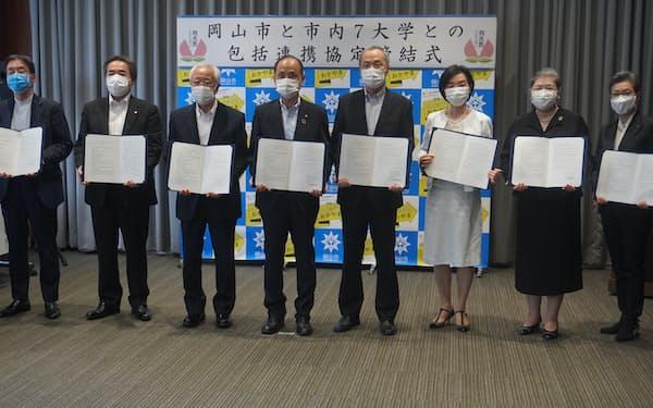 岡山市は市内の7大学と包括連携協定を結んだ(8月30日、市役所)