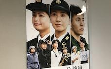 若手自衛官に「第2のキャリア」 防衛省が就活支援