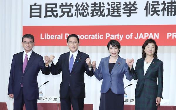 自民党総裁選に4候補が出馬し、29日の投開票に向けた選挙戦が始まった(17日、自民党本部)