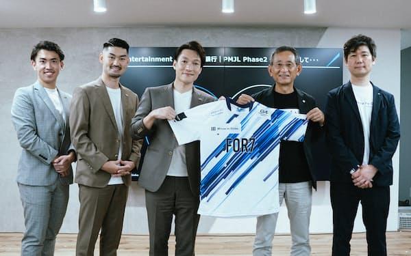 みんなの銀行はeスポーツチーム運営会社と提携した
