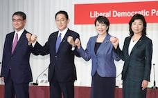 危機意識を問う自民党総裁選