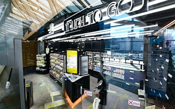 ウォークスルー型の無人AI決済店舗「TOUCH TO GO」(東京・JR高輪ゲートウェイ駅)