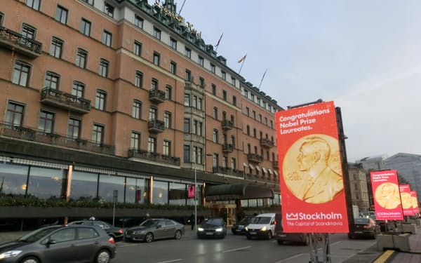 今年12月、ノーベル賞授賞式が開かれたスウェーデンのストックホルムも雪は皆無。2012年12月とは大違いだった