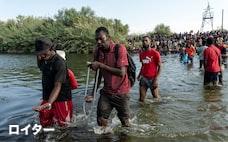 米テキサス州に難民1万人 政情不安のハイチから避難