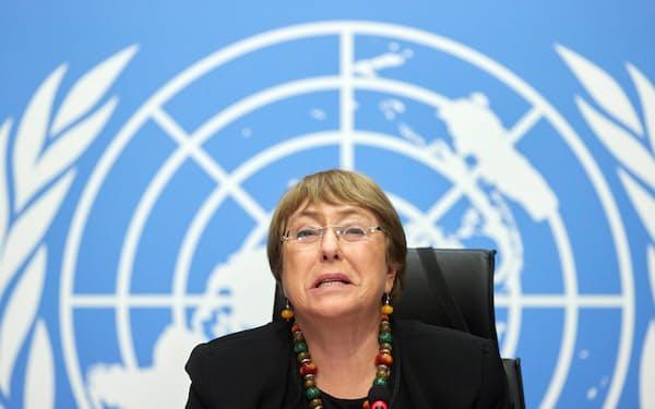 バチェレ国連人権高等弁務官はAIが破滅的な影響をもたらす恐れがあると警告した=ロイター