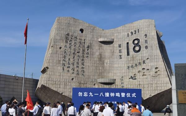 柳条湖事件の記念式典が開かれた「九・一八歴史博物館」(18日、遼寧省瀋陽市)